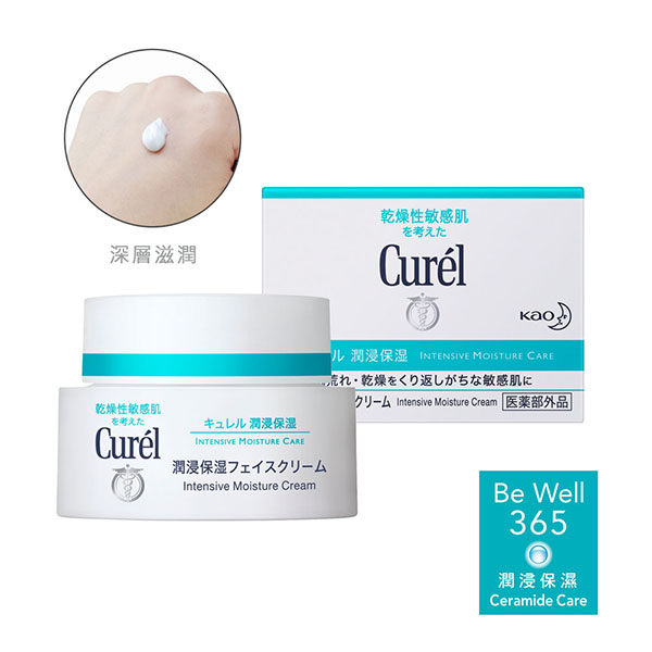Curel珂潤 潤浸保濕深層乳霜40g【康是美】