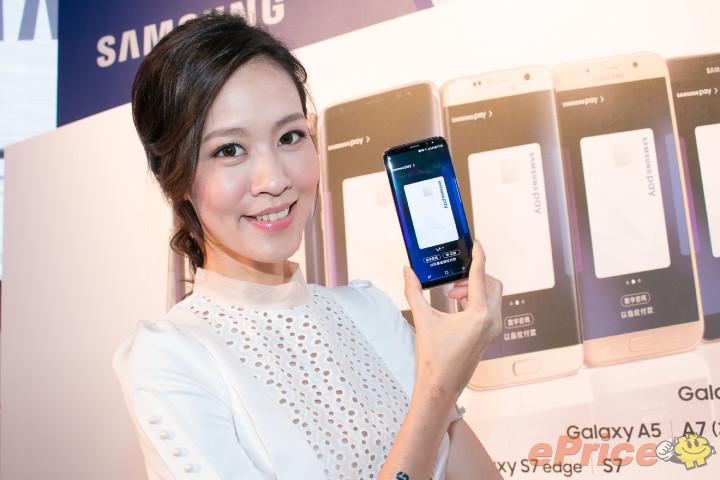 Samsung Pay 台灣正式上線,銀行通路優惠統整
