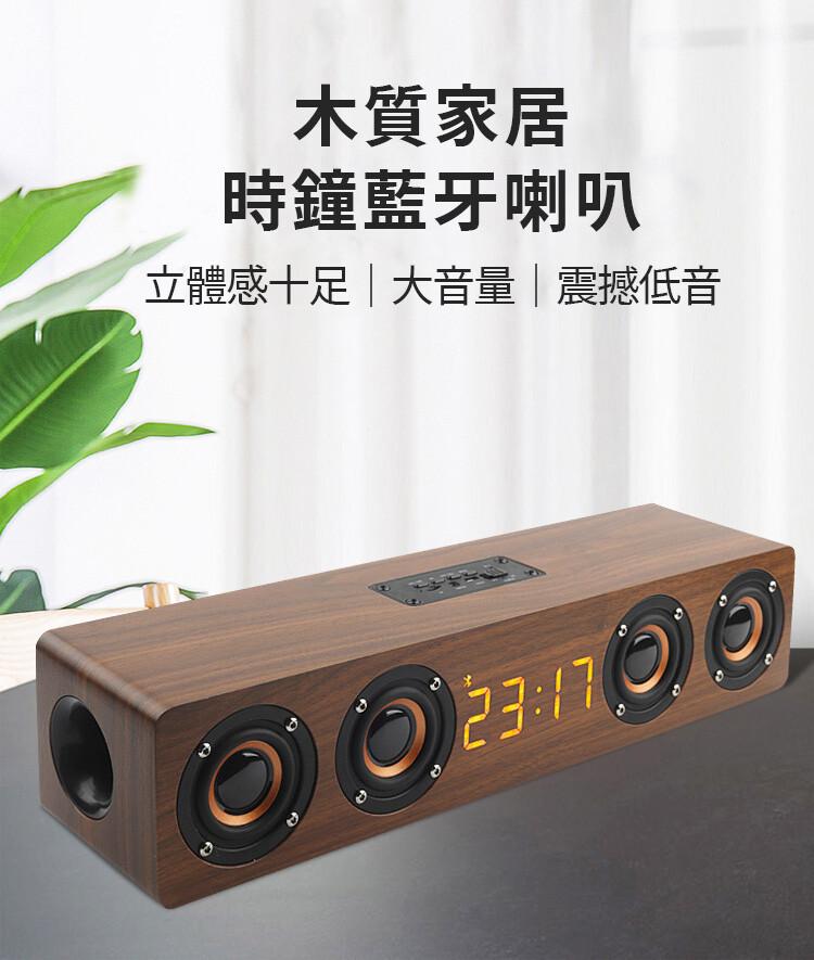 質感木紋元素,自然舒適 支持藍牙和Aux-in模式 52mm x 4超大左右聲道喇叭 屏幕時間顯示,支援鬧鐘功能 3000mAh大容量電池,強大續航力 可連續播放6小時(試音量大小而定) 支持TF卡插