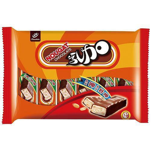 ◆ 香濃巧克力加上香醇花生牛軋糖 ◆ 絕妙口感,吃完還想再吃 商品名稱 : 《宏亞》77乳加量販包224g 品牌 : 宏亞 商品種類 : 台灣巧克力 保存方法 : 請置於陰涼乾燥處、避免陽光直射 內容