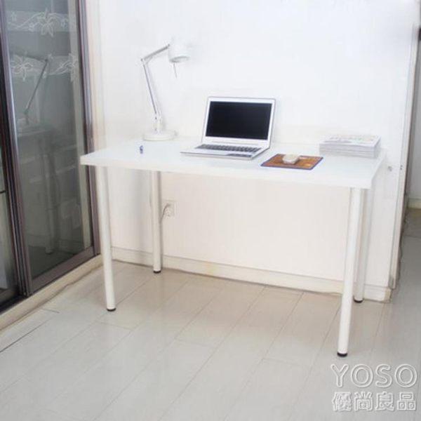 電腦桌 家居維卡利蒙阿迪斯餐桌學習書桌寫字臺辦公桌子 『優尚良品』YJT