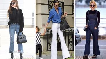 「喇叭褲」怎麼穿才蝦趴? 4 種版型就從身材下手!