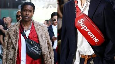 「復古腰包」仍是街頭潮人心頭好 編輯大推 4 款值得入手的精品腰包!