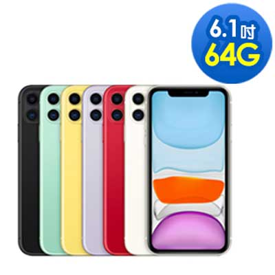 6.1 吋 全螢幕LCD IP68等級防潑、抗水與防塵 超廣角與廣角雙相機系統 Face ID Apple Pay
