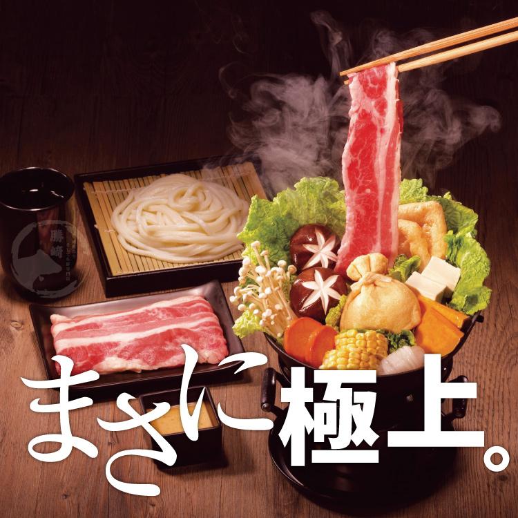 【優惠組】美國安格斯黑牛雪花牛火鍋肉片10盒組(500公克/1盒)