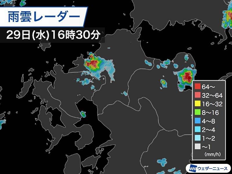 市 天気 予報 の 福山 広島県福山市の雨雲レーダーと各地の天気予報