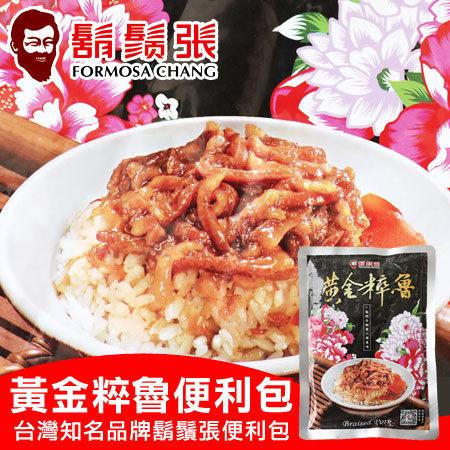 台灣知名品牌鬍鬚張便利包n一匙把白飯變人間美味n免出門,在家也能享用n送禮、自用兩相宜