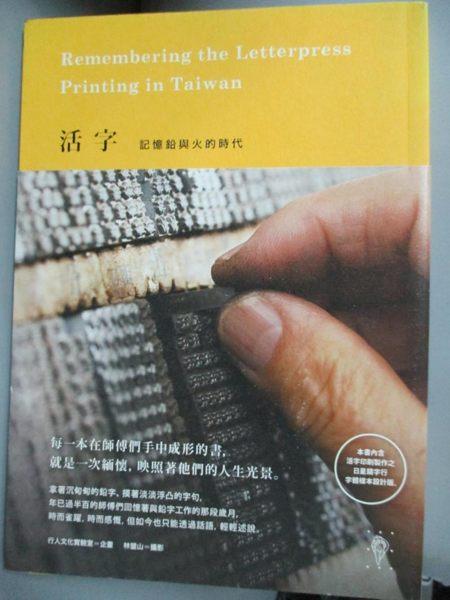 [ISBN-13碼] 9789869028707 [ISBN] 9869028705