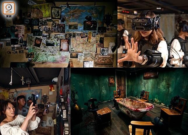 全亞洲首間以XR為主題的恐怖密室體驗館XR Dom登陸旺角MOKO新世紀廣場。(互聯網)