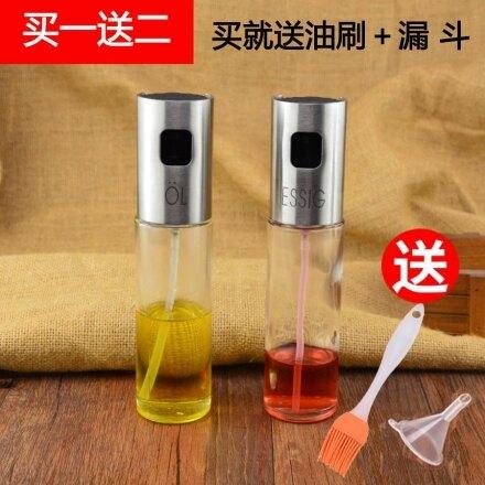 304不銹鋼噴油壺 噴油瓶 燒烤噴霧食用玻璃油醋瓶 廚房噴霧器油罐 送漏斗刷子