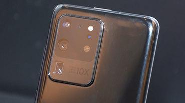 Samsung Galaxy S20 Ultra 的 100 倍超高倍變焦有多狂?這段影片