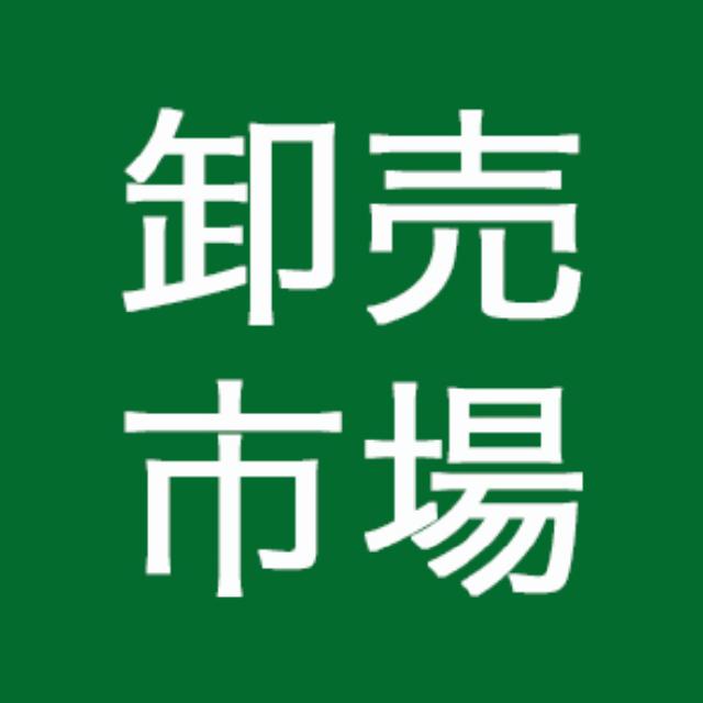 入間 ジャパン ミート ジャパンミート 入間店