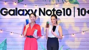 三星說明Galaxy Note 10 為何首度在台引入高通 S855 處理器版本?Note 10+ 512GB 版是否為歷年最高價?