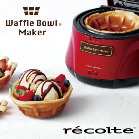 美味,裝滿每一杯! 杯子鬆餅機的魅力,在於烘烤出獨特的鬆餅杯,可以和各式各樣的食材做完美的結合 精緻小巧,簡單操作,自用送禮皆適宜 3分鐘快速製作美味鬆餅杯 輕鬆享受DIY樂趣!拉近家人、朋友間的美味