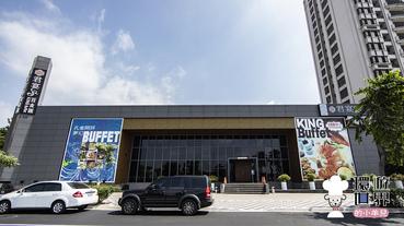 【台中北屯吃到飽推薦】君宴百食匯King Buffet,匯集世界精緻料理,現點現做的高CP值,每天都給你不ㄧ樣的驚喜體驗。