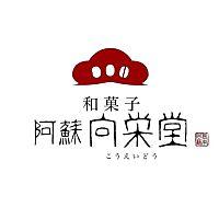 阿蘇 横参道Cafe