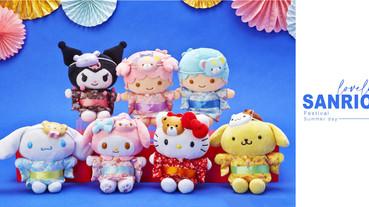 三麗鷗推出「夏日祭典系列」,Hello Kitty、美樂蒂穿上超萌浴衣,還化身成燈籠&蘋果糖