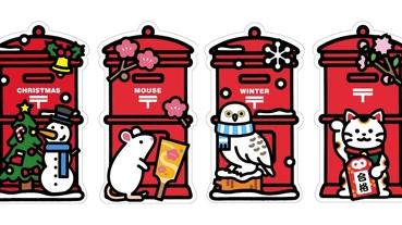 日本郵局2019冬季郵筒明信片 聖誕節・冬季貓頭鷹・合格・鼠年