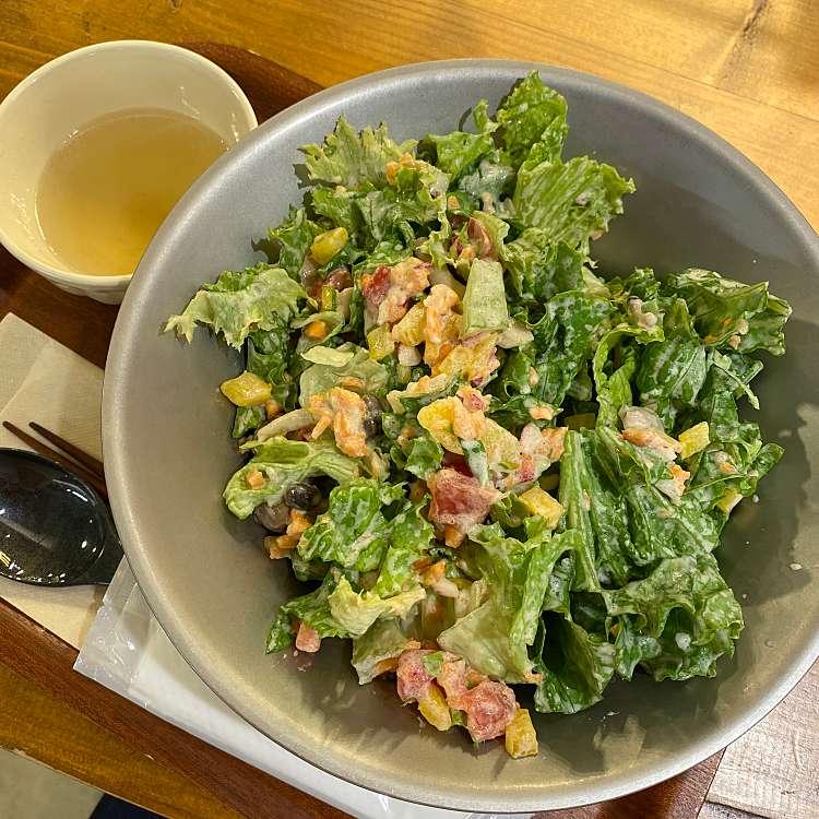 あろえちゃんさんが投稿した西新宿野菜料理のお店ディーアイワイ サラダ & デリカテッセン/ディーアイワイ サラダ アンド デリカテッセンの写真