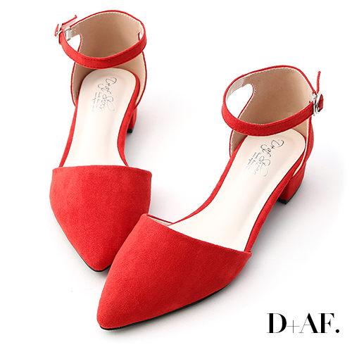 尖頭 D+AF 完美視覺.尖頭側空低跟瑪莉珍鞋*紅