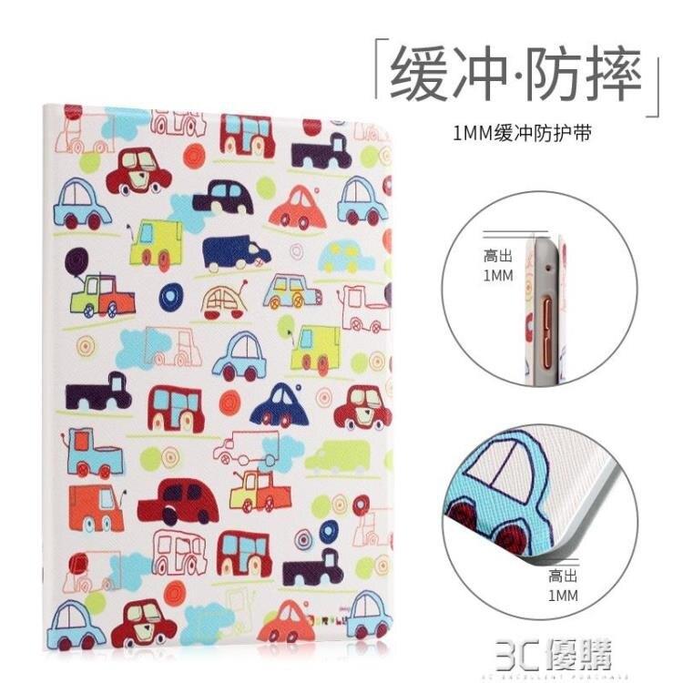 新款iPad保護套蘋果Air2平板電腦6超薄防摔pad5可愛卡通皮套 3c優購