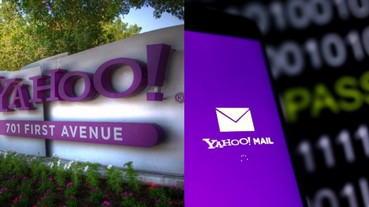 有 Yahoo 信箱的人小心了!官方承認 30 億用戶個資被盜