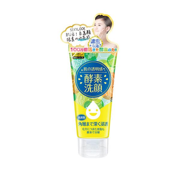 SEXYLOOK酵素泡沫洗面乳120g【寶雅】