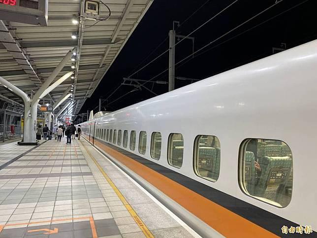 高鐵228連假車票1月29日零時開賣 自由電子報 Line Today