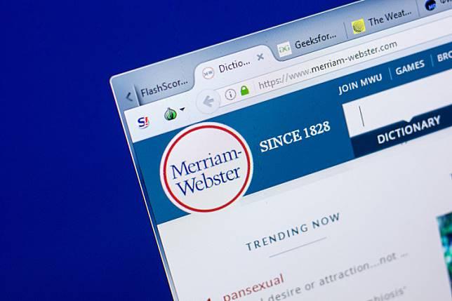 Merriam-Webster website on the display of PC