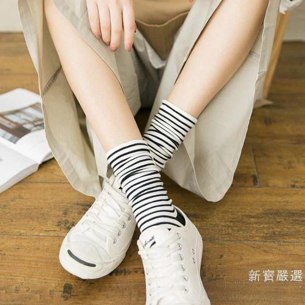 中筒襪 秋季薄款堆堆襪子女棉質潮條紋正韓中筒襪學生正韓長襪1