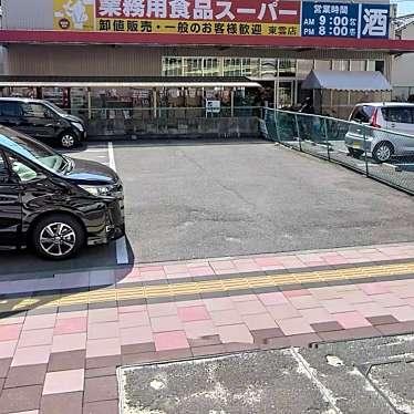 業務用食品スーパー東雲店のundefinedに実際訪問訪問したユーザーunknownさんが新しく投稿した新着口コミの写真