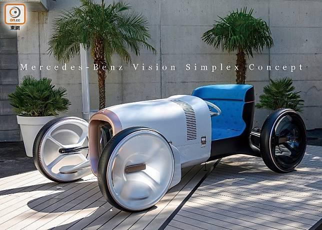 Mercedes-Benz Vision Simplex Concept,集古典與新科技於一身。(互聯網)
