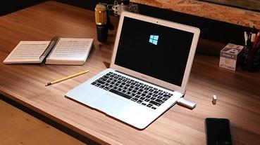 想在MacBook上吃雞嗎?SSB Windows to Go隨身碟實現你的願望