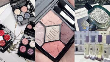 【美週Buy一下】本周9大新鮮貨!Dior櫻花彩盤、蘭蔻激光瓶、Jomalone薰衣草舒眠香水太療癒