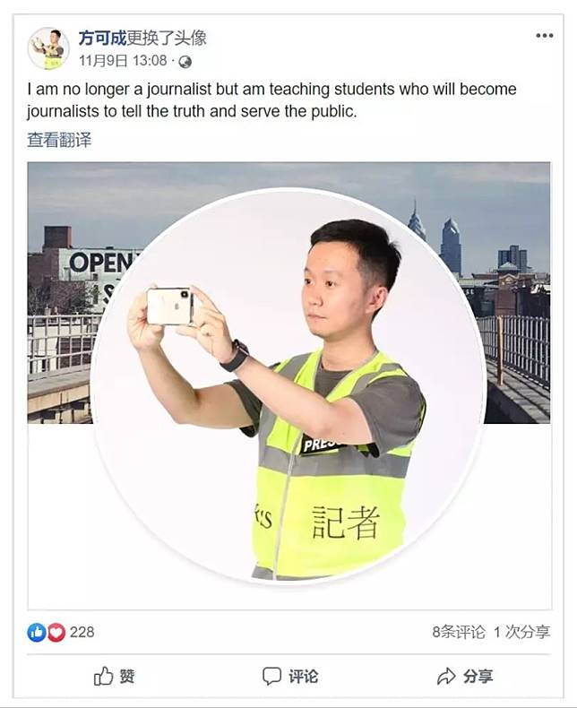 Trolls target Chinese University professor over Hong Kong protest posts