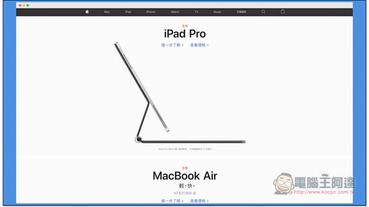 Apple 官網罕見出現限購令!Mac、iPhone、iPad 等產品皆有購買數量限制