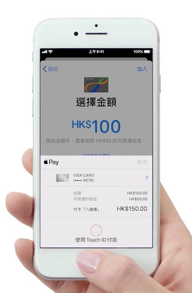 新機如iPhone SE也可經TouchID進行認證。(互聯網)