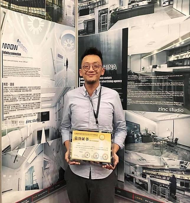 設計師Profile:Shin是Zinc Studio的室內設計師,畢業於澳洲Swinburne University of Technology,主修室內設計,在修讀期間曾贏取IDA 2015金獎,於2013年與拍檔一起創立Zinc Studio,主打簡約主義配合功能、美觀的設計。(受訪者提供)