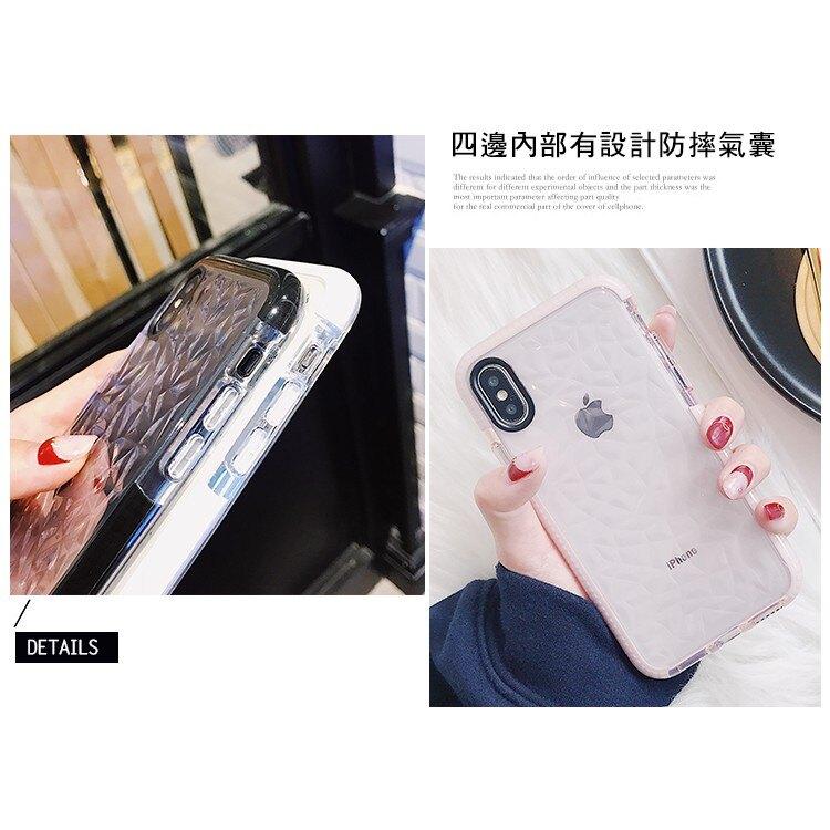 送保護貼 防摔鑽石紋手機殼i8 Plus手機防摔殼i7 Plus保護殼 iPhone X i6s 軟邊框透明殼