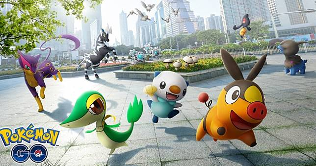 《Pokemon GO》第五世代地區限定寶可夢完全公開,孵蛋列表同步更新