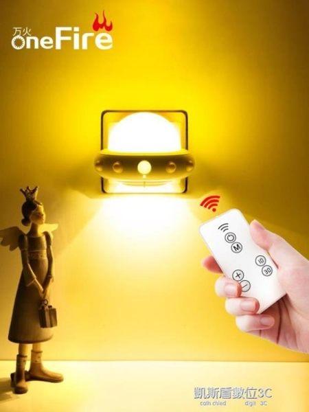 插電小夜燈節能遙控臥室床頭睡眠創意夢幻可調光嬰兒喂奶臺燈