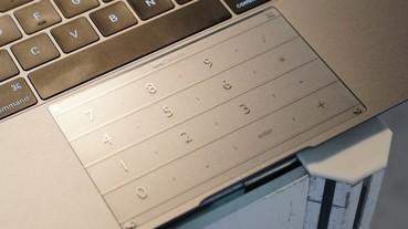 把筆電的觸控板變第二鍵盤,Luckey 推出觸控板專用薄膜鍵盤貼
