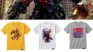 變形金剛3 X UNIQLO – UT 限量 T-Shirt 系列