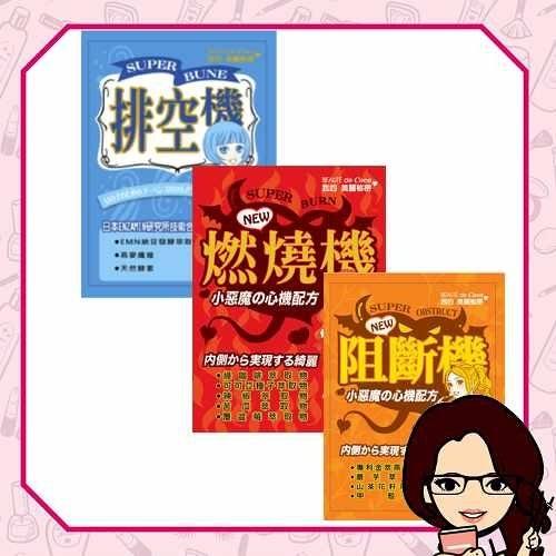 7-11 康是美 熱賣商品