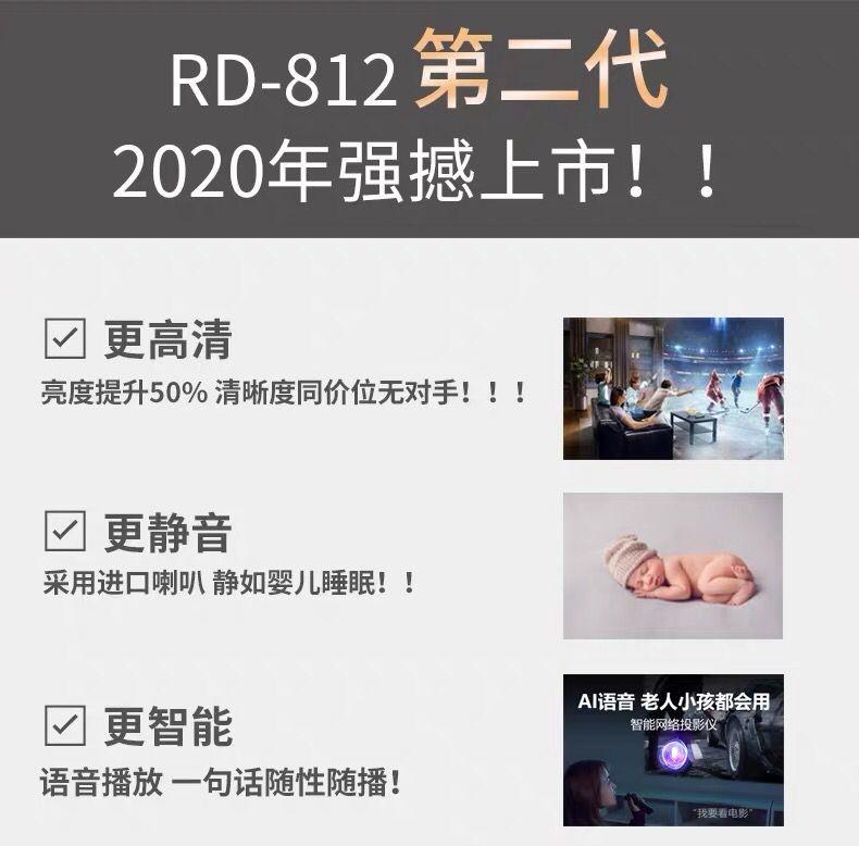 迷你投影儀 2020新款手機投影儀家用小型投墻便攜看電影電視白天高清4k迷你