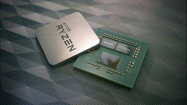 Ryzen 4000 處理器放寬主機板限制,AMD 宣布 B450、X470 將可支援 Zen 3 CPU