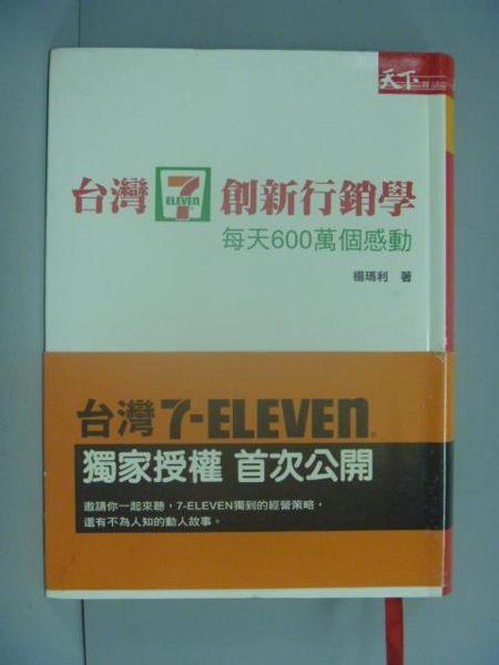 [ISBN-13碼] 9789867561596n[ISBN] 9867561597