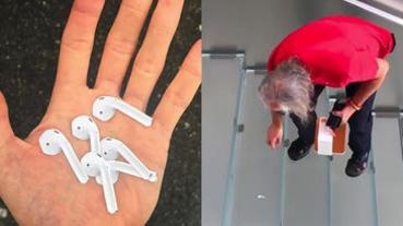 誰的AirPods掉了?美藝術家自製超擬真「AirPods貼紙」黏在地上,路人彎腰撿:X!被騙了!