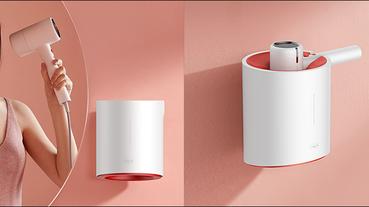 小米有品推出德爾瑪多功能乾手吹風機,結合乾手機一機兩用