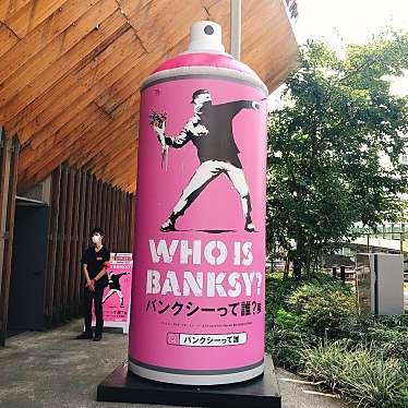 寺田倉庫G1-5Fのundefinedに実際訪問訪問したユーザーunknownさんが新しく投稿した新着口コミの写真